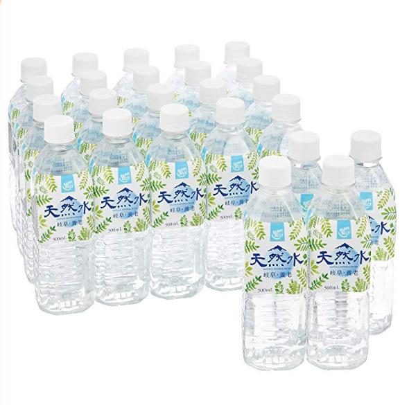 Amazonブランドの天然水ペットボトル500ml・24本
