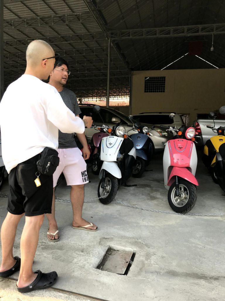 中古バイク 値段交渉