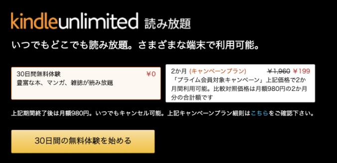 Amazon Kindle  /  アマゾン キンドル