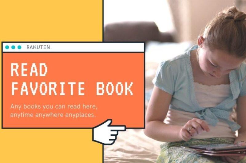 読書はスマホで!読むほどに味がでる電子書籍アプリ【楽天kobo】