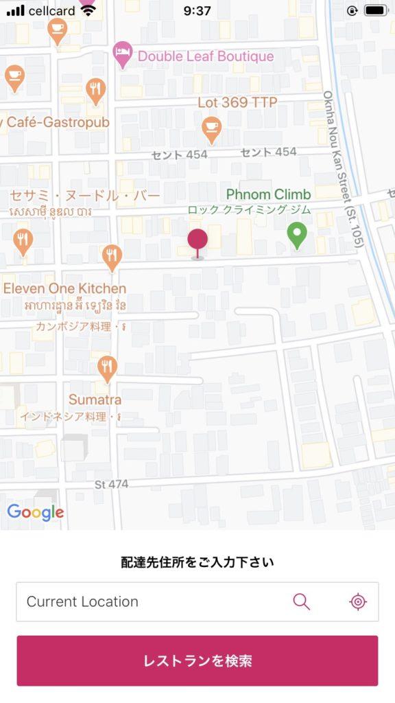プノンペン デリバリーアプリ