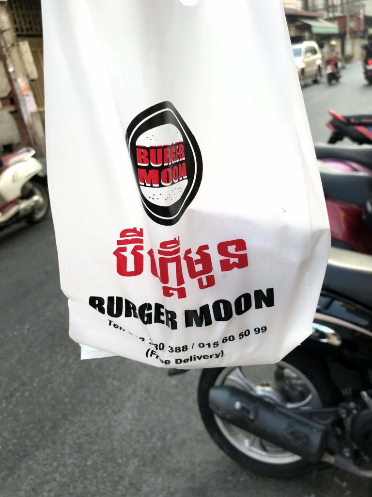 BURGER MOON TAKE OUT
