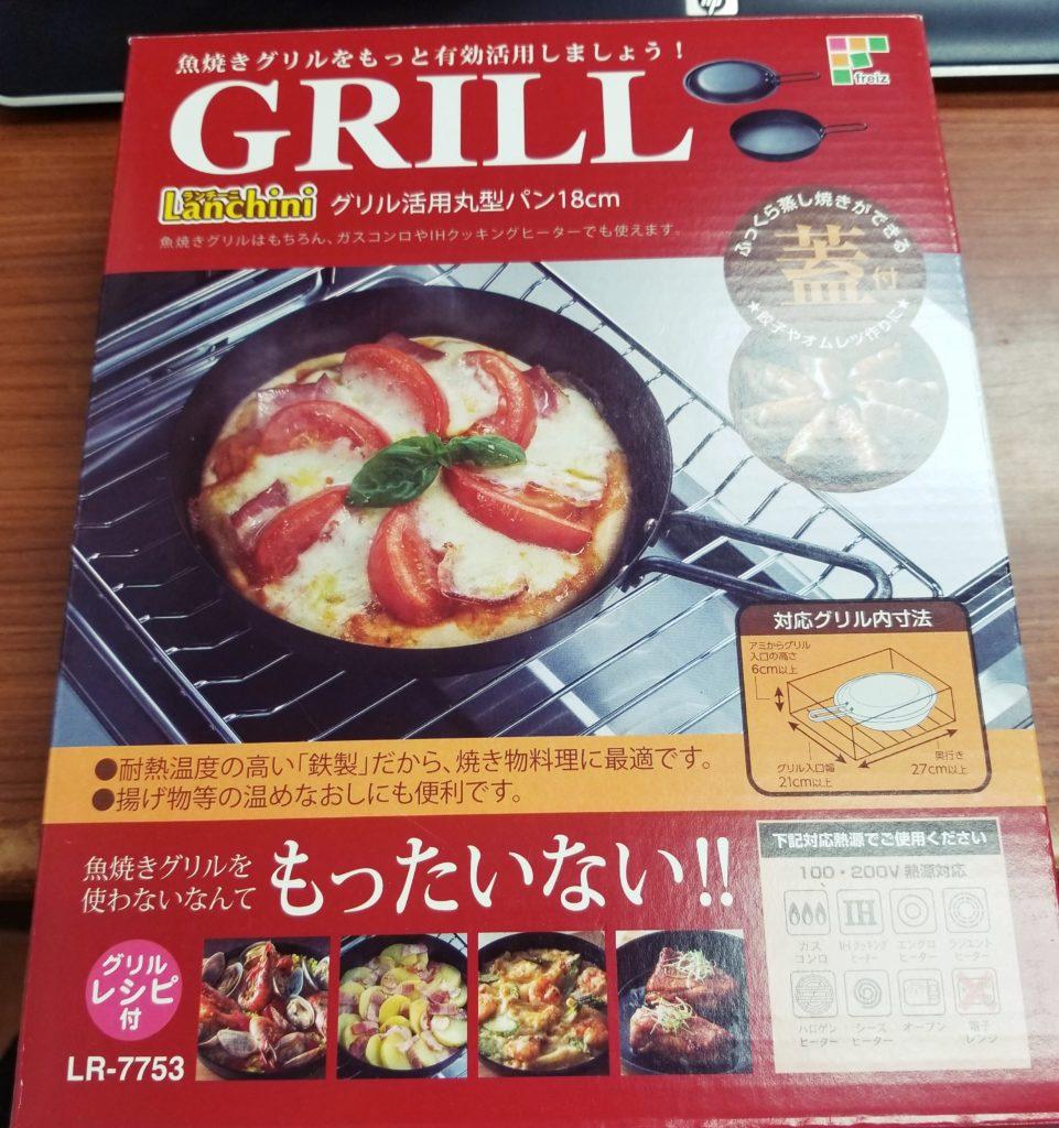 フライパン ピザ 安い