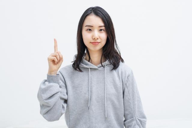 ブログ 文章 スキル