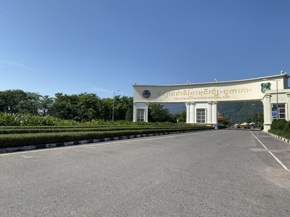 カンボジア 売土地