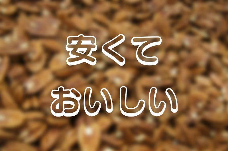 カンボジアの食べ物 現地のローカルフード【シェムリアップ編】